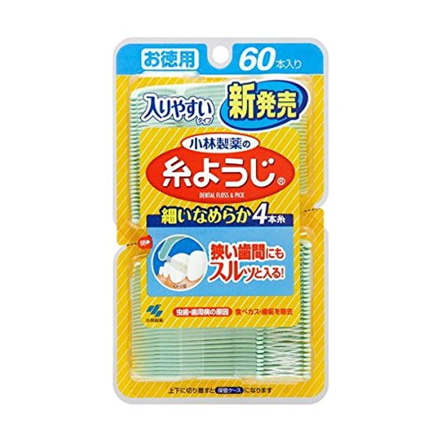 【お徳用 5 セット】 糸ようじ 入りやすいタイプ 60本×5セット