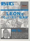 "LEON流""ちょいモテ""経済学"