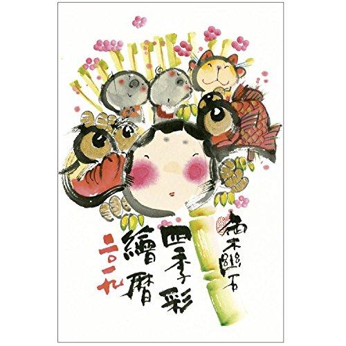 アクティブコーポレーション 2019年 カレンダー 壁掛け 御木幽石 四季彩絵ごよみ ACL-22 (2019年 1月始まり)