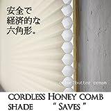 オーダー断熱コードレスハニカムシェード【save】 (幅91~120x丈135cm, バタークリーム(クリームホワイト))