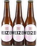 箕面ビール ヴァイツェン 330ml×3本 クラフトビール