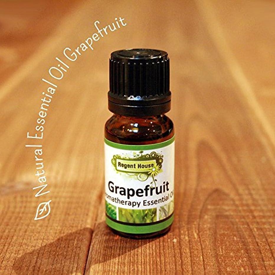 試してみるより平らなドキドキナチュラルエッセンシャルオイル グレープフルーツ(Grapefruit)