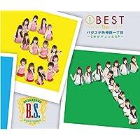 1BEST The バクステ外神田一丁目~5年がギュッとSP~<初回限定盤B (2CD) >