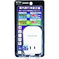 カシムラ 海外旅行用薄型変圧器 50W/35W TI-77