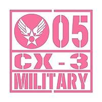 ミリタリー CX-3 カッティング ステッカー ピンク 桃