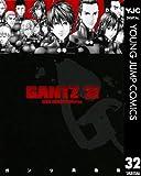 GANTZ 32 (ヤングジャンプコミックスDIGITAL)