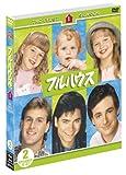 フルハウス<ファースト> セット2[DVD]
