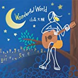 WONDERFUL WORLD 画像