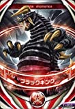 ウルトラマン フュージョンファイト/T-033 ブラックキング O
