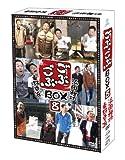 ごぶごぶBOX8 [DVD]
