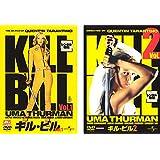 キル・ビル 1、2 [レンタル落ち] 全2巻セット