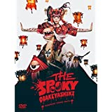 THE SPOOKY OBAKEYASHIKI ~PUMPKINS STRIKE BACK ~