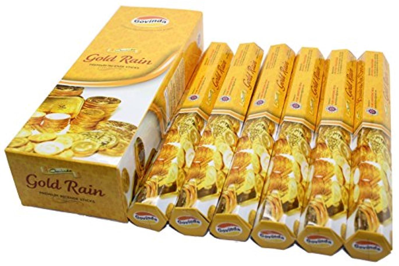 囲いシソーラスステージGovinda ® Incense – ゴールド雨 – 120 Incense Sticks、プレミアムIncense、Masalaコーティング