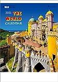 ザ・ワールド 2021年 カレンダー 壁掛け CL-1050