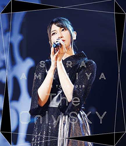 "【Amazon.co.jp限定】雨宮天ライブツアー2018 ""The Only SKY"