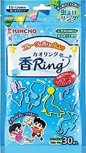 虫よけ 香リング ブルー 30個入 (天然精油配合 殺虫成分不使用)