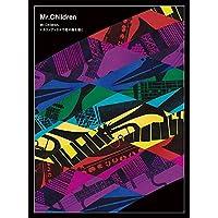 【Thanksgiving 25 オフィシャルパンフレット付】 Live & Documentary「Mr.Children、ヒカリノアトリエで虹の絵を描く」