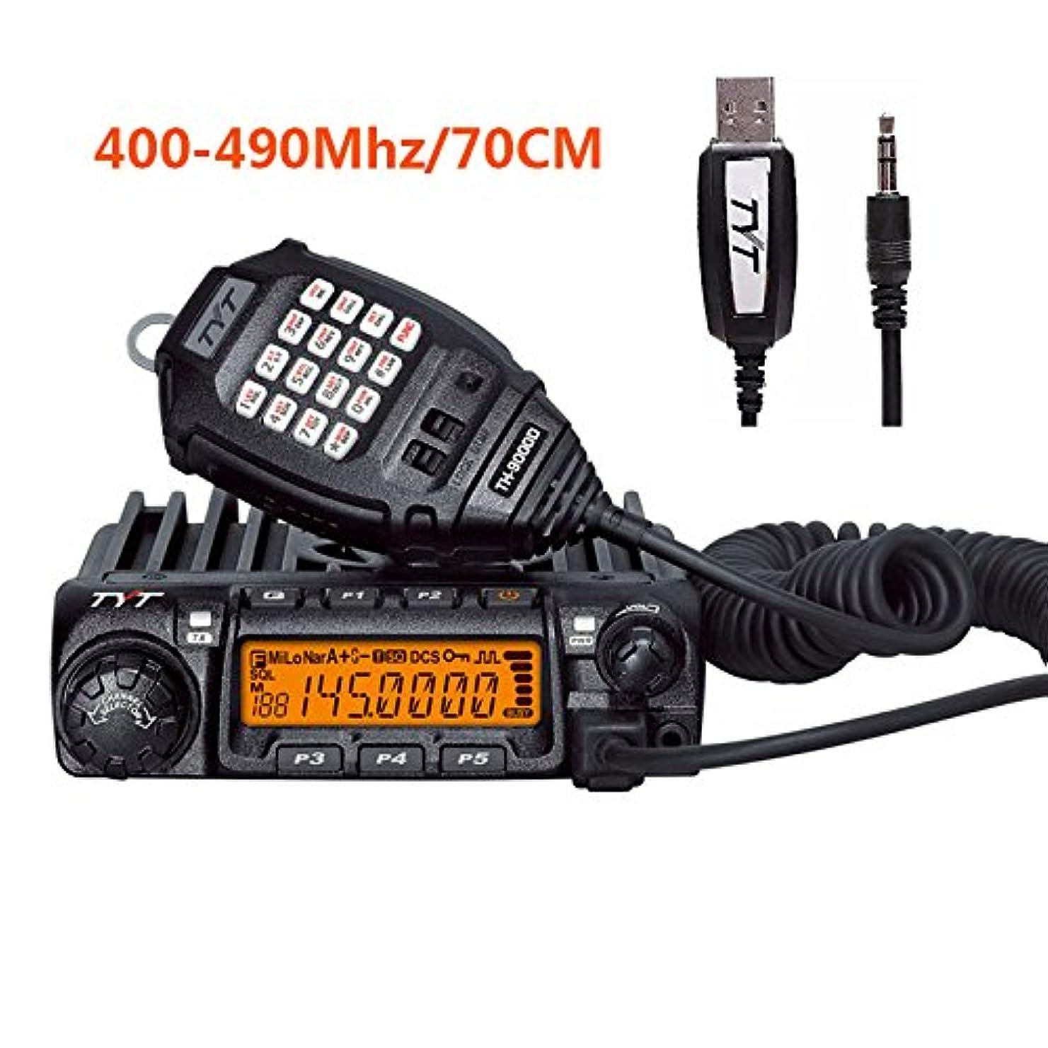 神経障害いろいろ松TYT TH-9000D モバイルラジオ UHF 400-490MHz 45W 200チャンネル カーラジオ (ハム)