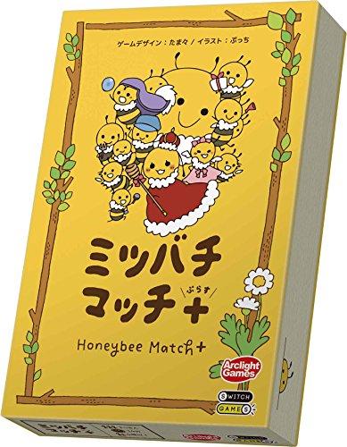 ミツバチマッチ+(ぷらす)