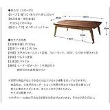 天然木ウォールナット材 北欧デザインこたつテーブル new! 【Lumikki】ルミッキ/正方形(7