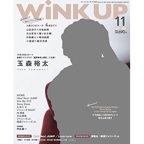 WiNK UP (ウインクアップ) 2017年 11 月号