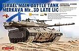 MENGモデル MTTS-025 1/35 スケール イスラエル メルカバ Mk.3D 主力戦車 低強度紛争型 / 完全防備で出陣したソロモン戦車