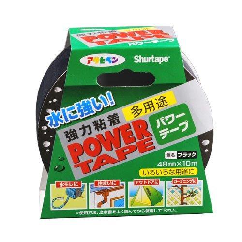 (まとめ買い) アサヒペン パワーテープ ブラック 48mm×10m 【×5】