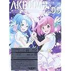 AKB0048 next stage VOL.05 [Blu-ray]