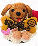 愛犬の顔の似顔絵 無添加 犬用ケーキ(丸形) 国産の素材で手作りしたヘルシーケー (プレゼント・お祝い・誕生日・ご褒美) (魚)