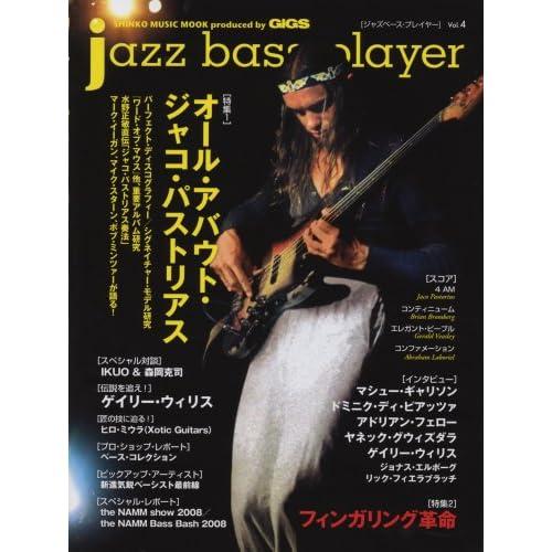 jazz bass player [ジャズ・ベース・プレイヤー] Vol.04 (シンコー・ミュージックMOOK)