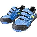 [ミズノ] 安全靴 C1GA1801 27 ブルー×ブラック×イエロー 28cm