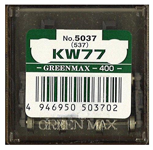 Nゲージ 5037 KW77