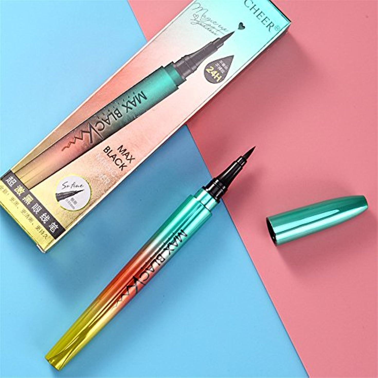 振り返る注意マーキング美容ブラック防水アイライナーリキッドアイライナーペン鉛筆メイク化粧品新しい