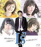 """I""""s アイズ[PCXE-60174][Blu-ray/ブルーレイ]"""