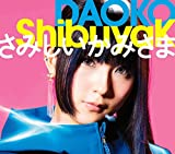「ShibuyaK / さみしいかみさま」初回限定盤B(CD+DVD)
