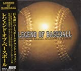 LEGEND OF BASEBALL