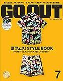 アウトドア用品 OUTDOOR STYLE GO OUT  2017年7月号 Vol.93