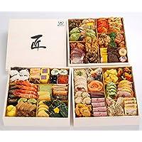 北海道 北のシェフ 和洋中 おせち料理 2019 匠 8寸三段重 57品 盛り付け済み 冷凍おせち お届け日12月30日