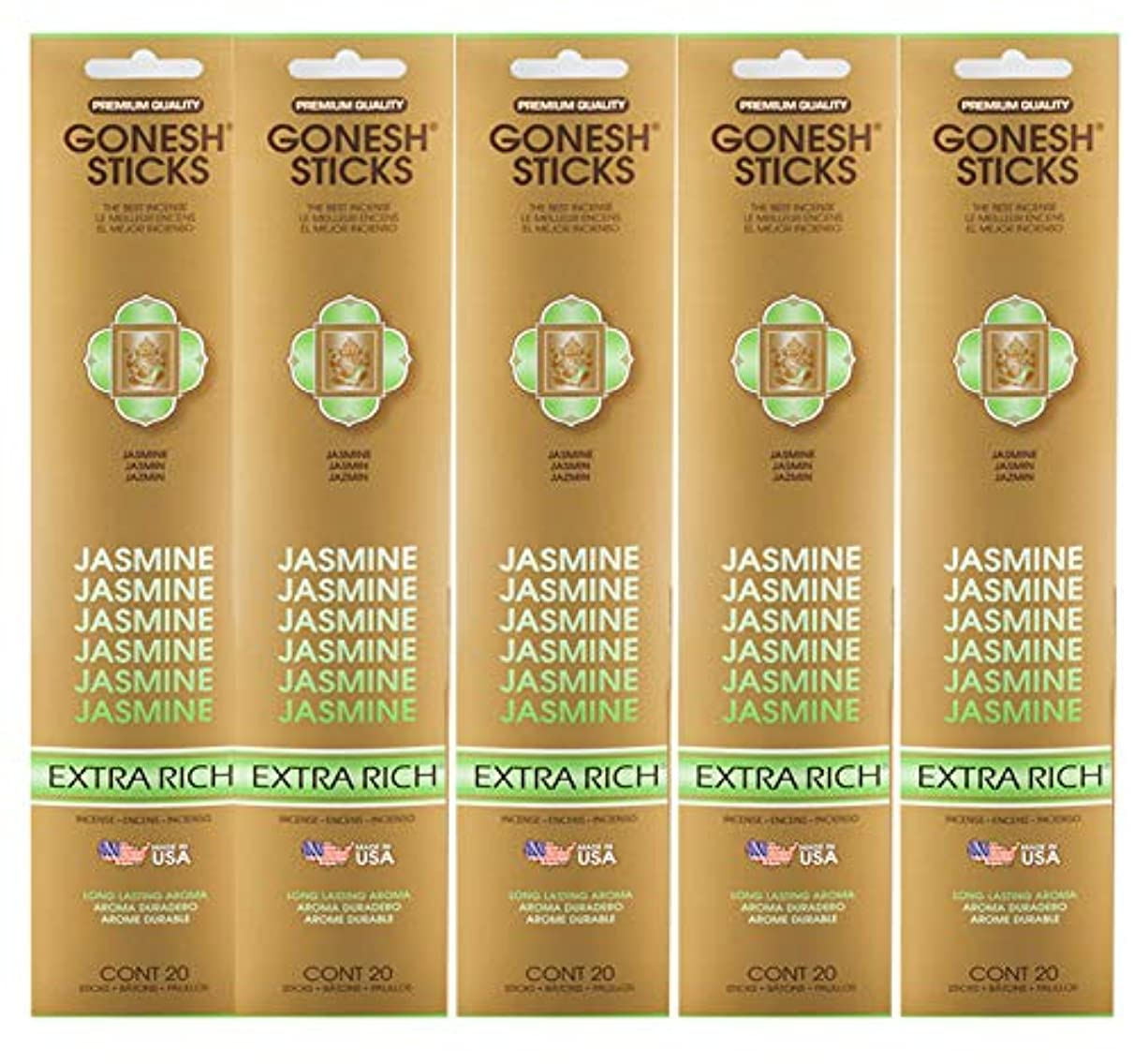 少数親密なパウダーExtra Richコレクション – ジャスミン5パック( 100 Incense Sticks合計)