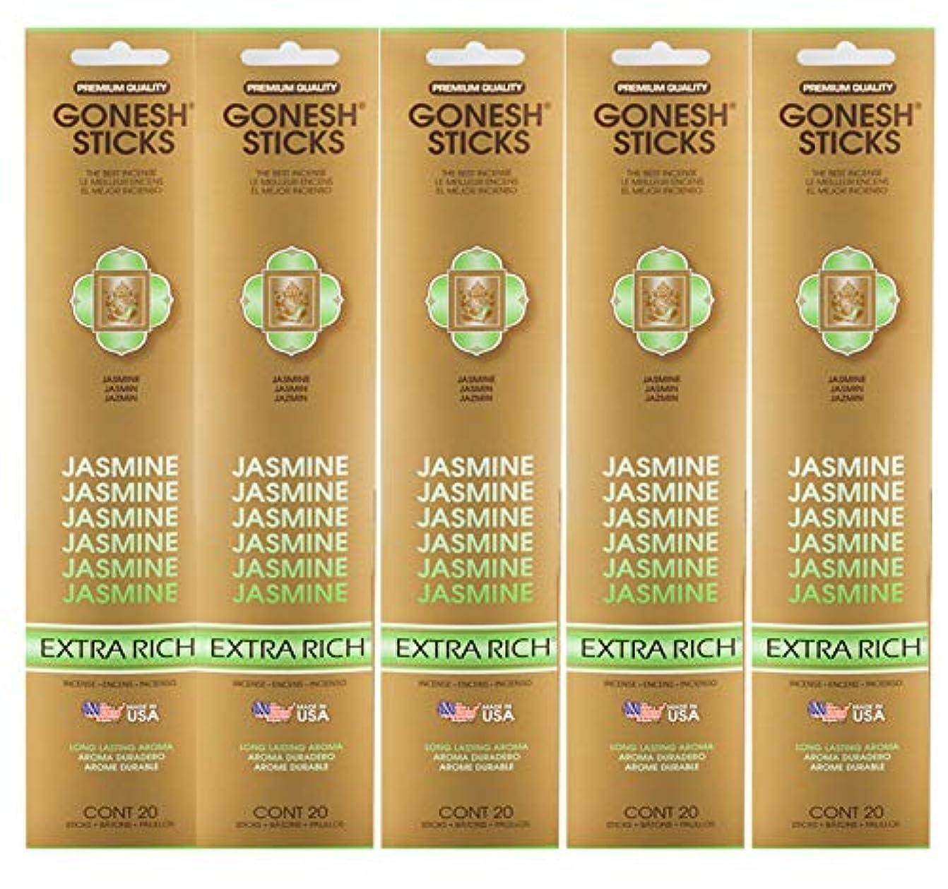 副詞ビット静かなGonesh インセンススティックエクストラリッチコレクション ジャスミン 5パック 合計100本