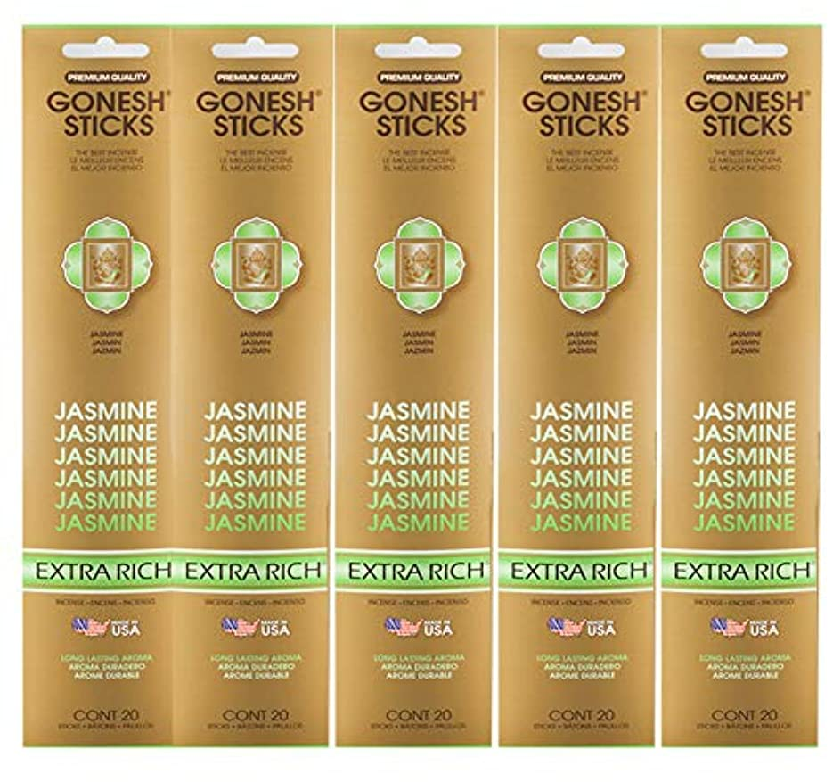 知らせる振幅中庭Extra Richコレクション – ジャスミン5パック( 100 Incense Sticks合計)