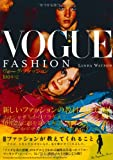 ヴォーグ・ファッション100年史 (P‐Vine BOOks)