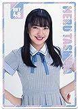 【田島芽瑠】 公式トレカ HKT48 キスは待つしかないのでしょうか? ポケットスクールカレンダー