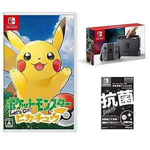 Nintendo Switch 本体 (ニンテンドースイッチ) 【Joy-Con (L)/(R) グレー】&【Amazon.co.jp限定】液晶保護フィルムEX付き(任天堂ライセンス商品) + ポケットモンスター Let's Go! ピカチュウ- Switch