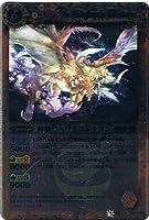 【バトルスピリッツ】 第11弾 星座編 灼熱の太陽 輝龍皇ヘリオスドラゴン マスターレア bs11-007