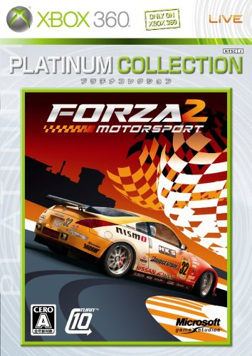 フォルツァ モータースポーツ2 Xbox 360 プラチナコレクションの詳細を見る