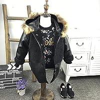 (マリア)MARIAHキッズ ダウンコート 子供 綿服 男の子 ダウンジャケット ボーイズ 中綿ジャケット ふわふわフード付き ファー コート アウター 通学 保温 冬