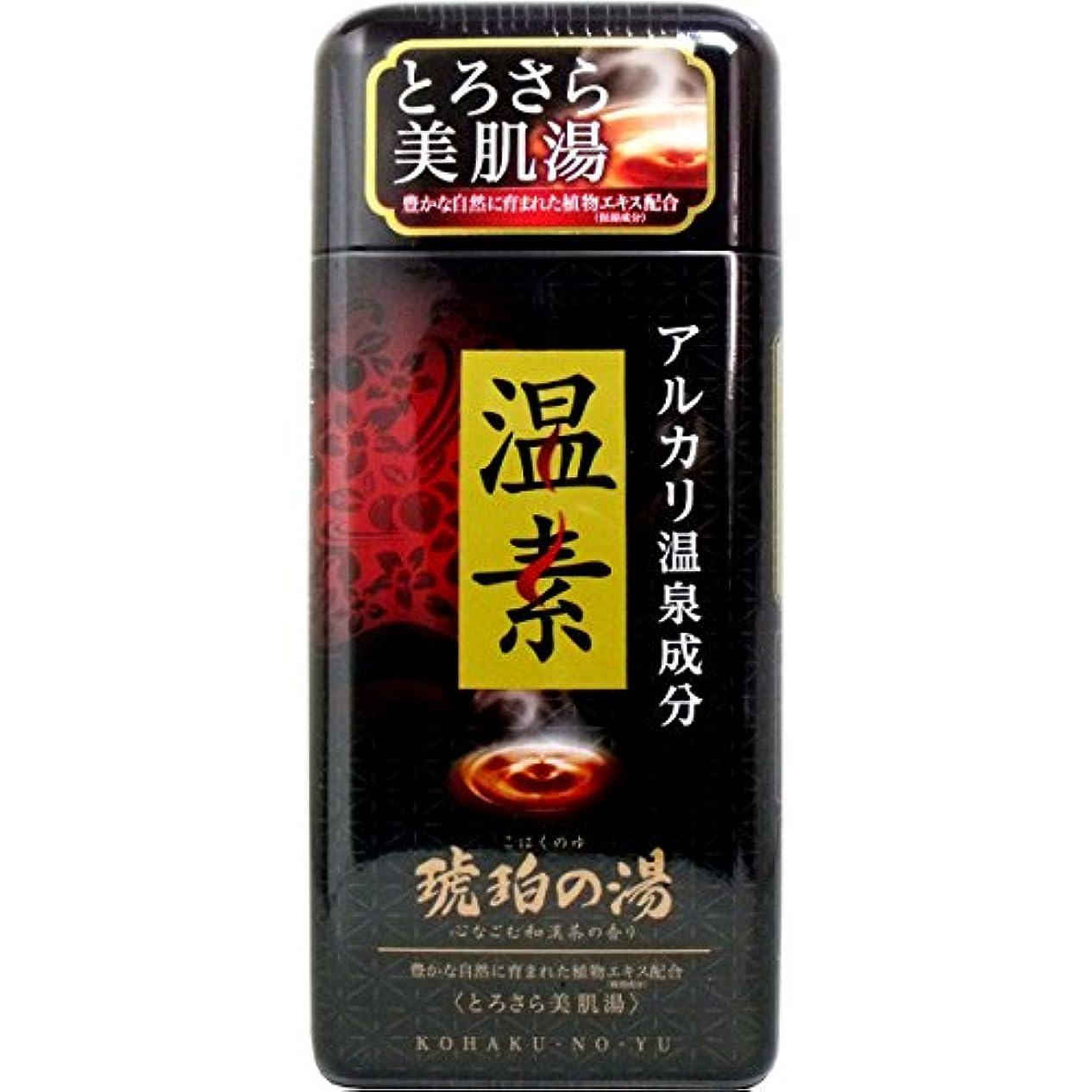 入浴剤 とろさら美肌湯 リラックス用品 アルカリ温泉成分 温素 入浴剤 琥珀の湯 和漢茶の香り 600g入【3個セット】