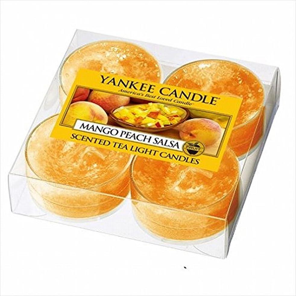 集中的な小さい明快カメヤマキャンドル( kameyama candle ) YANKEE CANDLE クリアカップティーライト4個入り 「 マンゴーピーチサルサ 」