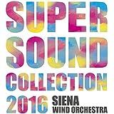 SUPER SOUND COLLECTION 2016